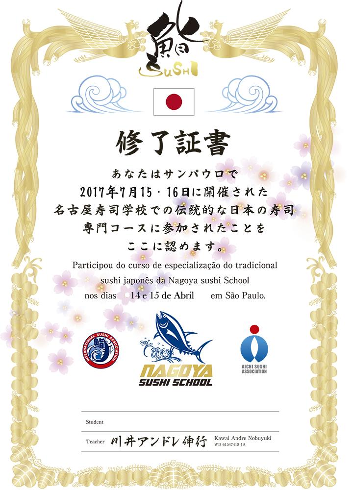 Certificado ilustrado. Os alunos vão receber o certificado com foco em Washoku e Ramen.